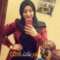 أنا شيماء من مصر 21 سنة عازب(ة) و أبحث عن رجال ل الصداقة