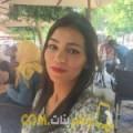 أنا رباب من مصر 23 سنة عازب(ة) و أبحث عن رجال ل الحب