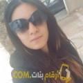 أنا نيمة من تونس 20 سنة عازب(ة) و أبحث عن رجال ل الحب