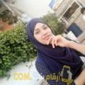 أنا نهيلة من السعودية 24 سنة عازب(ة) و أبحث عن رجال ل الحب