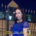 أنا حلومة من تونس 31 سنة عازب(ة) و أبحث عن رجال ل الحب