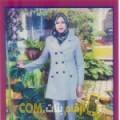 أنا ميار من المغرب 37 سنة مطلق(ة) و أبحث عن رجال ل الحب