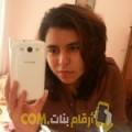 أنا حالة من الإمارات 24 سنة عازب(ة) و أبحث عن رجال ل الحب