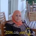 أنا نوال من ليبيا 57 سنة مطلق(ة) و أبحث عن رجال ل الدردشة