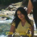 أنا سعدية من عمان 26 سنة عازب(ة) و أبحث عن رجال ل الحب