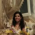 أنا ديانة من عمان 33 سنة مطلق(ة) و أبحث عن رجال ل الحب