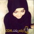 أنا إخلاص من قطر 23 سنة عازب(ة) و أبحث عن رجال ل الحب