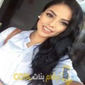 أنا زهرة من ليبيا 25 سنة عازب(ة) و أبحث عن رجال ل الدردشة
