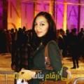 أنا حبيبة من تونس 28 سنة عازب(ة) و أبحث عن رجال ل الصداقة