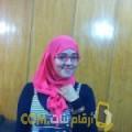 أنا نور من مصر 30 سنة عازب(ة) و أبحث عن رجال ل الصداقة