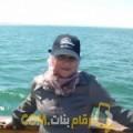 أنا حورية من مصر 37 سنة مطلق(ة) و أبحث عن رجال ل الدردشة
