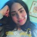 أنا سارة من مصر 20 سنة عازب(ة) و أبحث عن رجال ل الحب