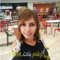 أنا عزيزة من العراق 27 سنة عازب(ة) و أبحث عن رجال ل الزواج