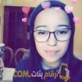 أنا هيفة من الجزائر 19 سنة عازب(ة) و أبحث عن رجال ل الزواج