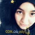 أنا ريم من الكويت 18 سنة عازب(ة) و أبحث عن رجال ل الزواج