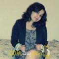 أنا إبتسام من اليمن 30 سنة عازب(ة) و أبحث عن رجال ل المتعة