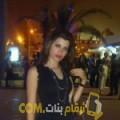 أنا ابتهال من الجزائر 29 سنة عازب(ة) و أبحث عن رجال ل الزواج