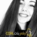 أنا ياسمين من الكويت 21 سنة عازب(ة) و أبحث عن رجال ل المتعة