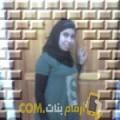 أنا رحاب من الكويت 28 سنة عازب(ة) و أبحث عن رجال ل المتعة