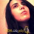 أنا هديل من الكويت 24 سنة عازب(ة) و أبحث عن رجال ل التعارف