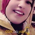 أنا نادين من عمان 31 سنة مطلق(ة) و أبحث عن رجال ل الزواج