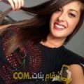 أنا كريمة من تونس 26 سنة عازب(ة) و أبحث عن رجال ل الدردشة
