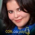 أنا أحلام من السعودية 27 سنة عازب(ة) و أبحث عن رجال ل المتعة