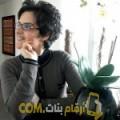 أنا آسية من سوريا 34 سنة مطلق(ة) و أبحث عن رجال ل الحب