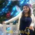 أنا زهيرة من عمان 27 سنة عازب(ة) و أبحث عن رجال ل التعارف