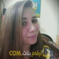 أنا دانة من سوريا 37 سنة مطلق(ة) و أبحث عن رجال ل المتعة