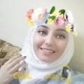أنا يارة من السعودية 24 سنة عازب(ة) و أبحث عن رجال ل المتعة