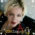 أنا ليلى من الجزائر 39 سنة مطلق(ة) و أبحث عن رجال ل التعارف