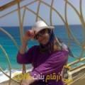 أنا سليمة من الكويت 38 سنة مطلق(ة) و أبحث عن رجال ل الزواج