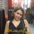 أنا لميس من عمان 28 سنة عازب(ة) و أبحث عن رجال ل المتعة