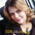 أنا سونيا من ليبيا 31 سنة عازب(ة) و أبحث عن رجال ل التعارف