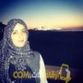 أنا ريم من المغرب 26 سنة عازب(ة) و أبحث عن رجال ل الزواج