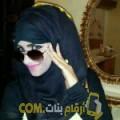 أنا ميرة من الإمارات 23 سنة عازب(ة) و أبحث عن رجال ل التعارف