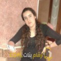 أنا خلود من ليبيا 25 سنة عازب(ة) و أبحث عن رجال ل الزواج