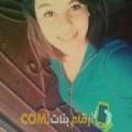 أنا هديل من الجزائر 26 سنة عازب(ة) و أبحث عن رجال ل الزواج