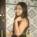 أنا فاطمة الزهراء من الجزائر 21 سنة عازب(ة) و أبحث عن رجال ل الحب