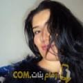 أنا نرجس من مصر 33 سنة مطلق(ة) و أبحث عن رجال ل الصداقة