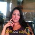 أنا فايزة من الجزائر 37 سنة مطلق(ة) و أبحث عن رجال ل الحب