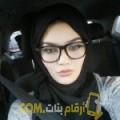 أنا نورهان من تونس 23 سنة عازب(ة) و أبحث عن رجال ل الحب