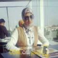 أنا نعمة من عمان 23 سنة عازب(ة) و أبحث عن رجال ل الصداقة