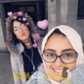أنا نهال من البحرين 22 سنة عازب(ة) و أبحث عن رجال ل الحب