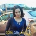 أنا وئام من قطر 28 سنة عازب(ة) و أبحث عن رجال ل الحب