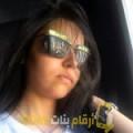 أنا غزال من الكويت 28 سنة عازب(ة) و أبحث عن رجال ل الدردشة