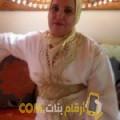 أنا منال من سوريا 44 سنة مطلق(ة) و أبحث عن رجال ل الزواج