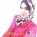أنا سمية من سوريا 28 سنة عازب(ة) و أبحث عن رجال ل الصداقة
