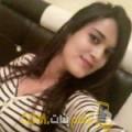أنا غزال من البحرين 20 سنة عازب(ة) و أبحث عن رجال ل التعارف